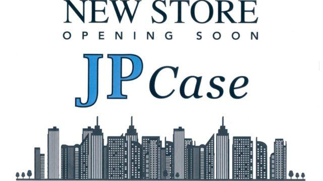 JPCASE diventa ancora più grande